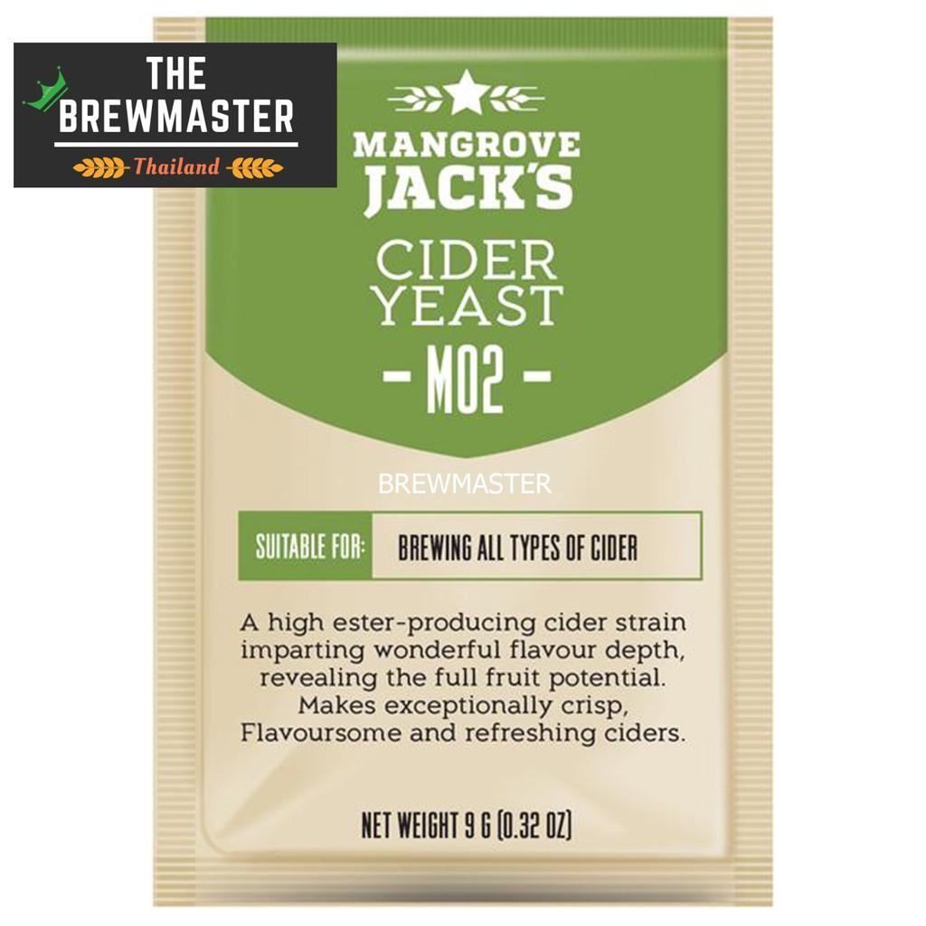 **พร้อมส่ง** ยีสต์ Mangrove Jack's - M02 Cider Dry Yeast