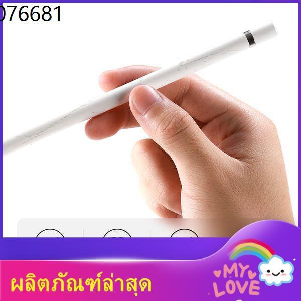 applepencil ปากกาทัชสกรีน ไอแพด ปากกาไอแพ apple pencil ❖ท่าทางหรูหรา Apple Apple สติกเกอร์ดินสอรุ่น 1 กันลื่น 2 ฟิล์มรุ่