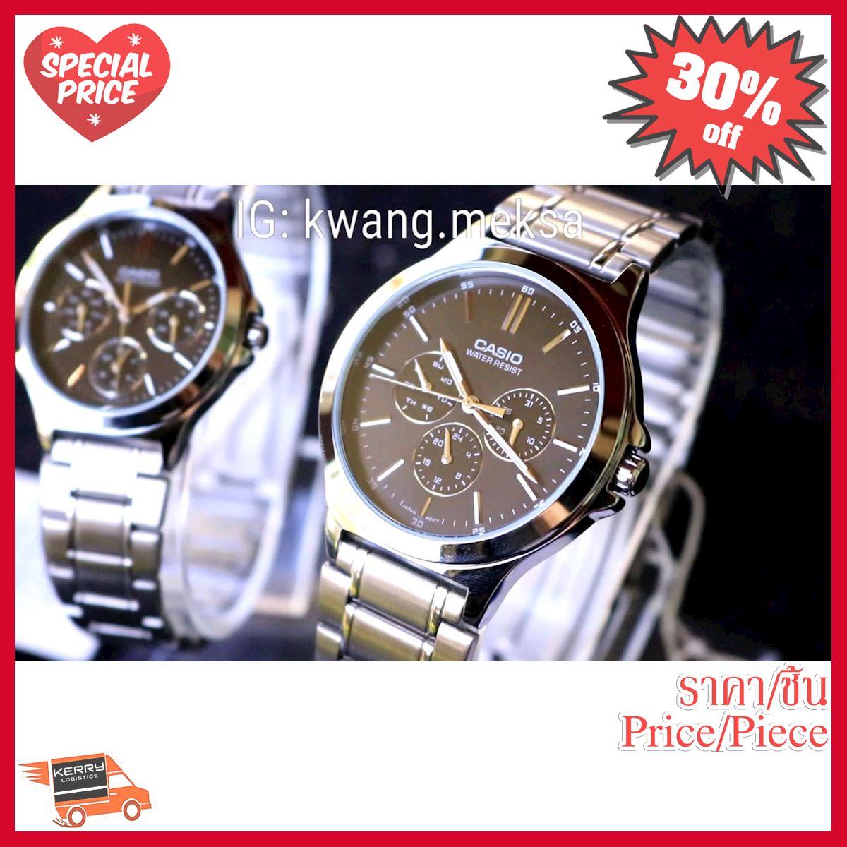 NEW!! ## Casio แท้% นาฬิกาข้อมือชาย หญิง สีเงินหน้าปัดดำ สายสแตนเลส [*สินค้ารายการนี้มีตัวเลือก* ทักแชทก่อนซื้อนะคะ]➡️ไซ