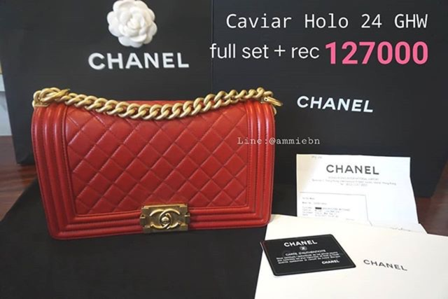 "Chanel boy 10"" Red Caviar GHW"