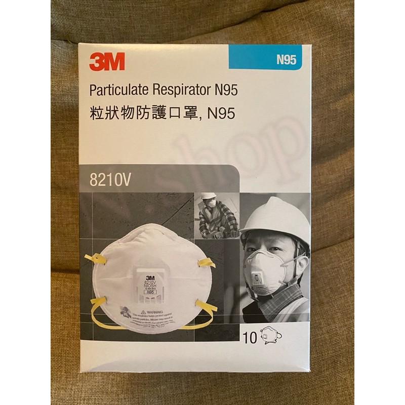 3M หน้ากาก N95 3M รุ่น 8210v ของแท้💯กล่องละ 10 ชิ้น แบบมีวาล์ว