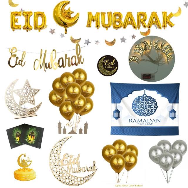 Eid Mubarak Bunting Silver Round Lanterns /& Gold Confetti Decoration Set Gold