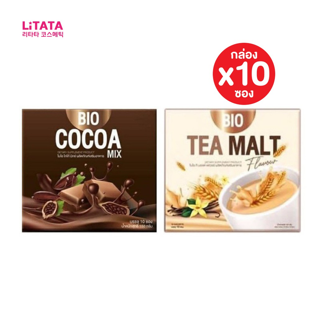 [กล่อง x10ซอง] Bio Cocoa mix / Bio Tea Malt 150 g.