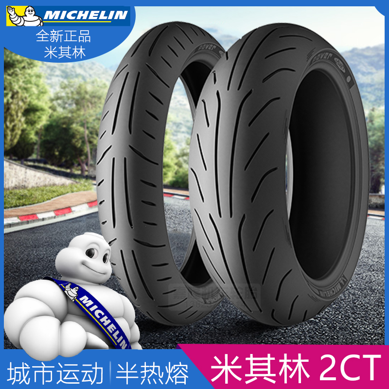 Michelin 2 Ct 110 120 130 140 150 60 70 12 13 14 15