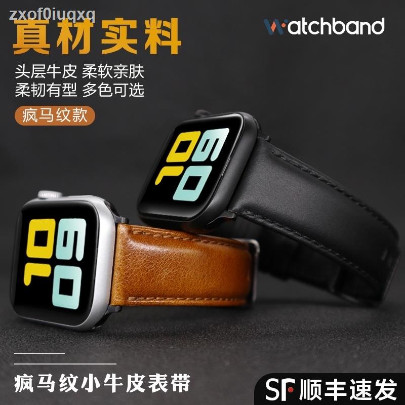 ♛☁◆Apple Watch 5th Generation iwatch Leather Strap Male Applewatch SE/6/5/4/3/2 Generation Series 38/42mm40/44 Strap Acc