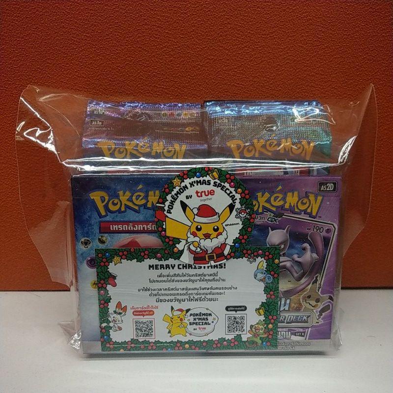 pokemon TCG 1 เซท True
