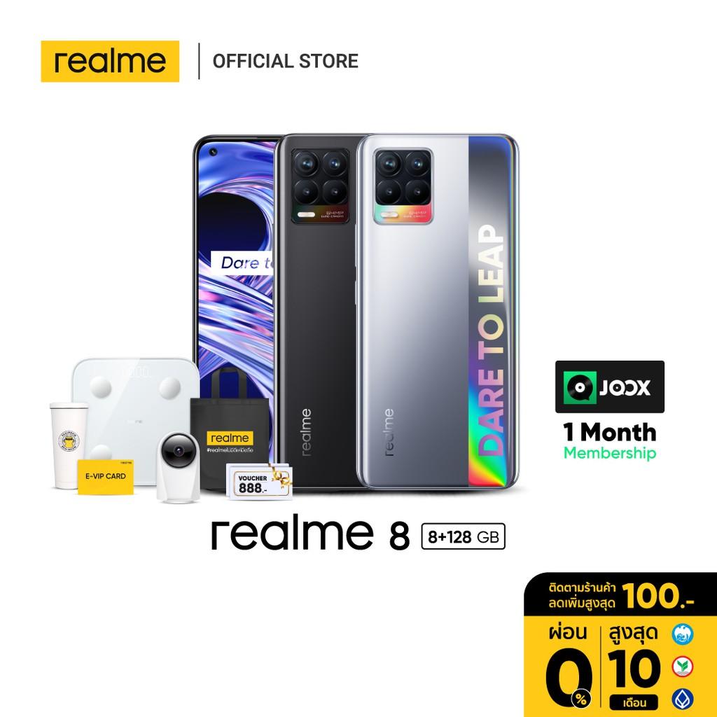 [New Arrival] realme 8 (8+128G), MTK Helio G95, แบตเตอรี่ 5,000 mAh