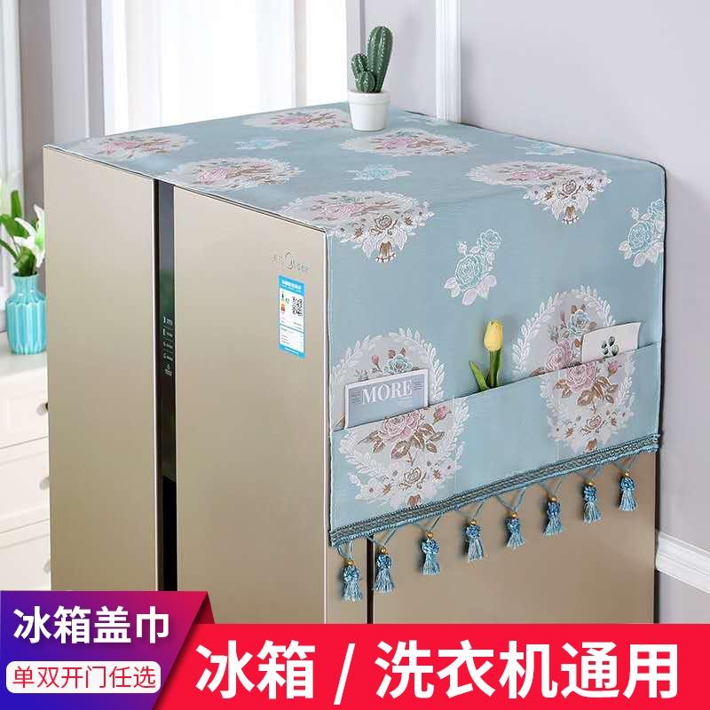 DEvy 2021ปีใหม่ที่เรียบง่ายทันสมัยตู้เย็นป้องกันชั้นปกสองประตูฝาครอบกันฝุ่นผ้าปกน้ำมันควันสีแดงปกผ้าขนหนู