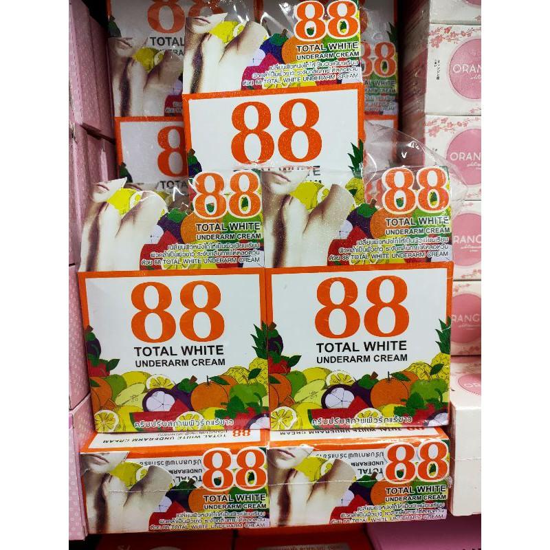ครีมรักแร้ขาว 88 Total White Underarm Cream ครีมปรับสภาพผิวรักแร้ขาว