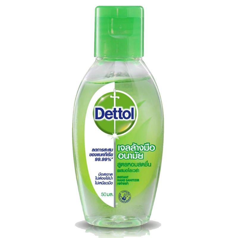 50, 500 มล. Dettol เดทตอล เจลล้างมือ อนามัยแอลกอฮอล์ 70% สูตรออริจินอล