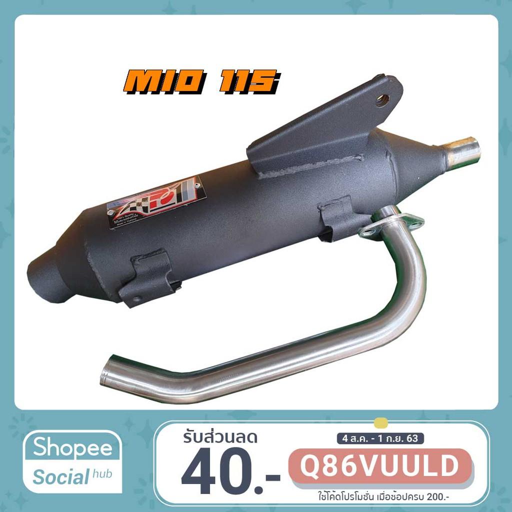 ท่อผ่า Po 1 สำหรับ Mio 115 ตัวไม่มีอาร์ม ผ่าหมก อุปกรณ์แต่งรถ อะไหล่แต่งรถ อะไหล่มอเตอร์ไซค์ มอเตอร์ไซค์
