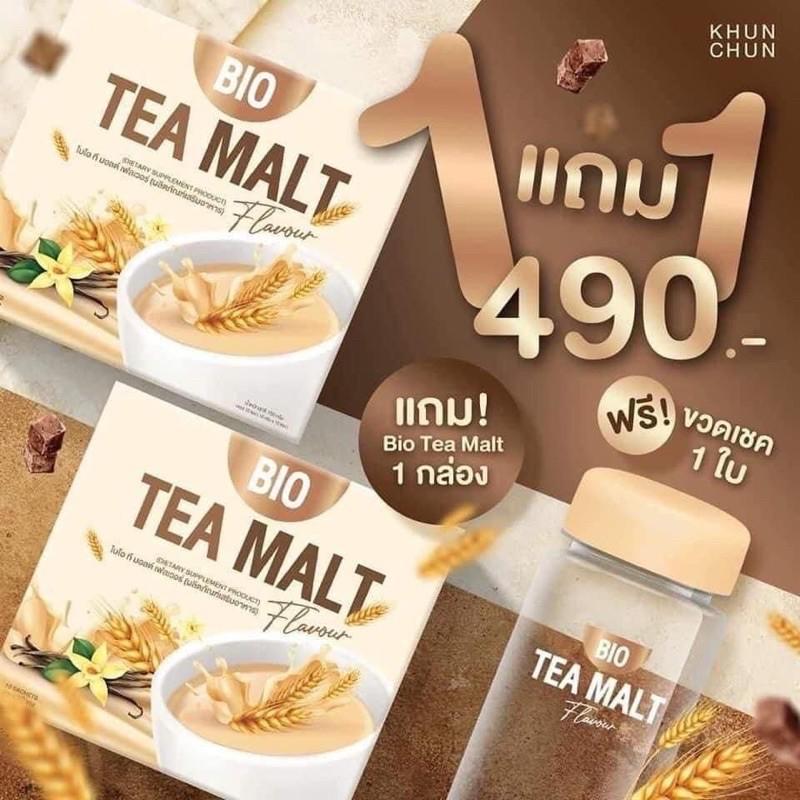 Bio Cocoa mix khunchan ไบโอ โกโก้ มิกซ์/ Bio Coffee ไบโอ คอฟฟี่ กาแฟ คุมหิวอิ่มนาน ราคาต่อ 1 กล่อง(10 ซอง)