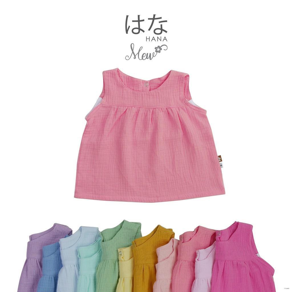 ยางยืดออกกําลังกาย┅✲เสื้อแขนกุดเด็ก ผ้ามัสลิน/ผ้าสาลูญี่ปุ่น สีสดใส