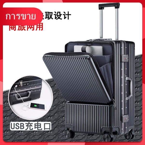 กระเป๋าเดินทางด้านหน้าชาย 20 นิ้วกระเป๋าเดินทางแข็งแรงทนทานกระเป๋าเดินทาง 24 กรณีล้อเลื่อนผู้หญิงเงียบ
