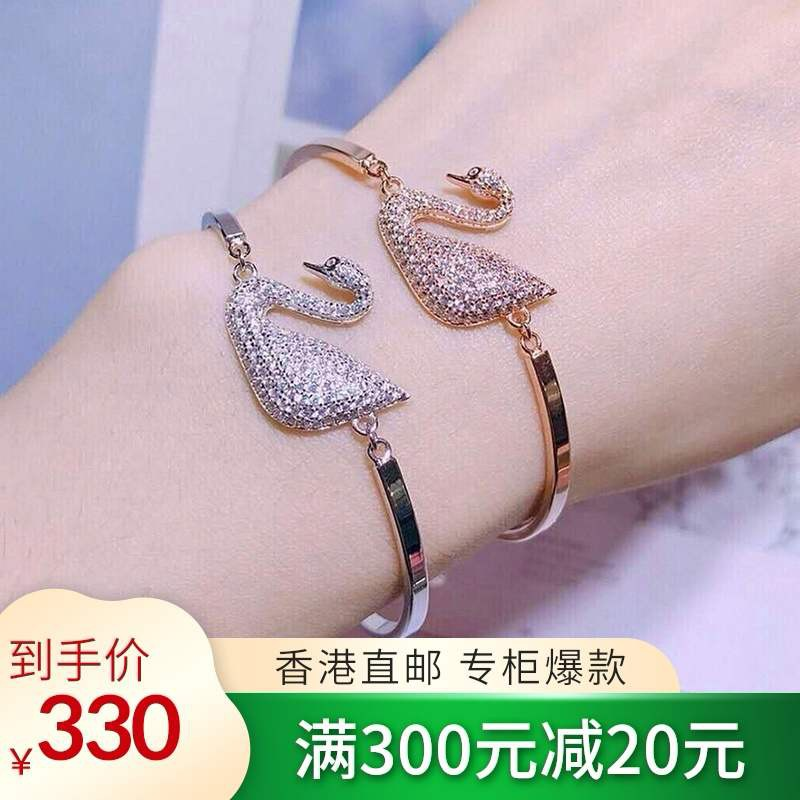 สร้อยข้อมือแฟชั่น สร้อยข้อมือใหม่ Fashion bracelet New braceletSwarovskiสวารอฟสสร้อยข้อมือหญิง กุหลาบหงส์คริสตัลสร้อยข้อ