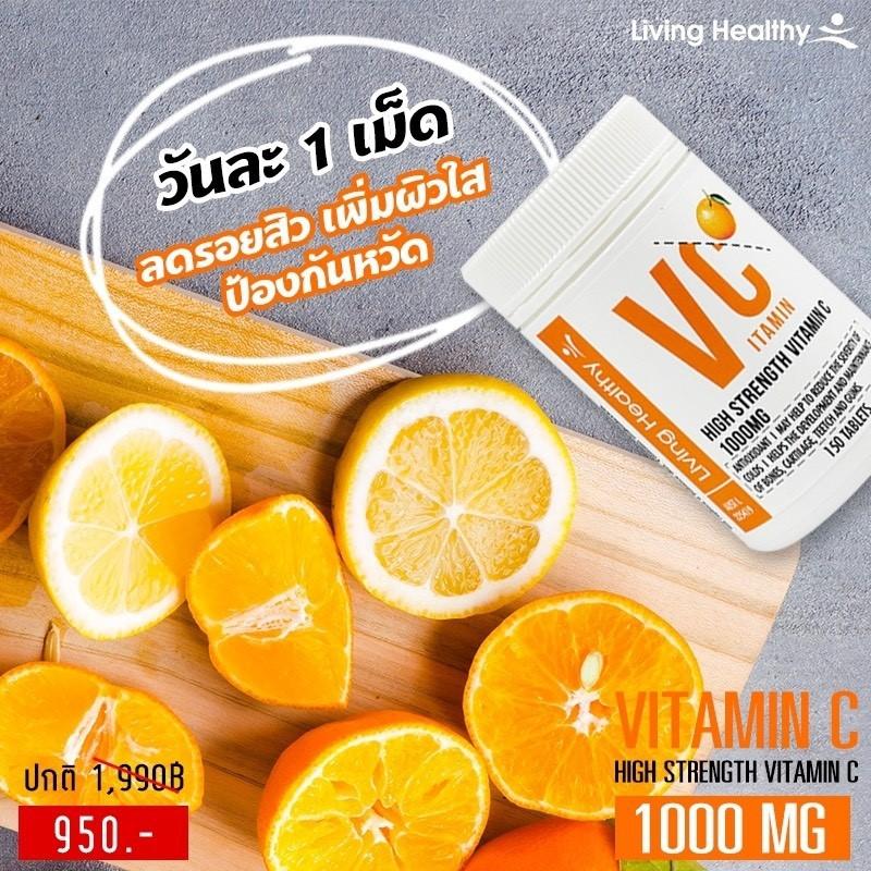 influența vitaminei c cu varicoză