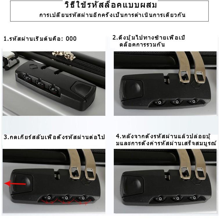 ❖✢◙กระเป๋าเดินทาง 20 24 26 29 กระเป๋าเดินทางอลูมิเนียม นิ้วเดินทางซิปกรณี ABS + PC ทนทานกันน้ำ 360 °กระเป๋ารถเข็น