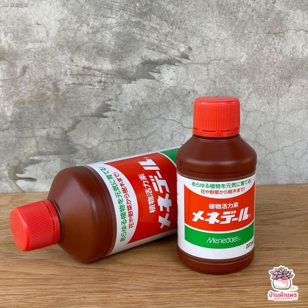บูติก☎☬Meneddel ยาเร่งราก นำเข้าจากญี่ปุ่น บำรุงราก ยาฟื้นฟูสภาพไม้ ไม้อวบน้ำ กุหลาบหิน cactus&succulent