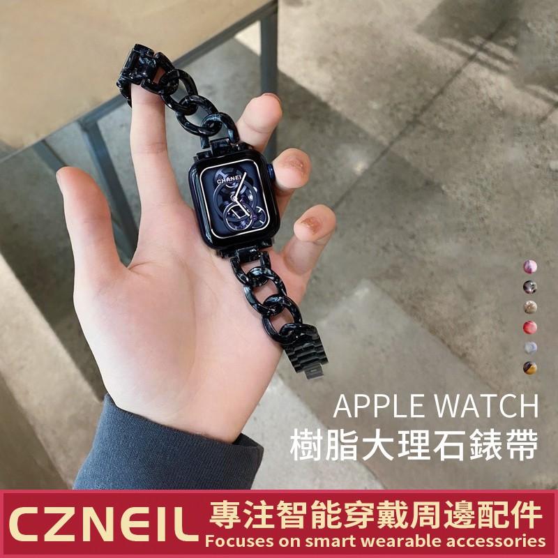 สายนาฬิกาข้อมือเรซิ่นลายหินอ่อนสําหรับ Applewatch Iwatch6 5 4 Se