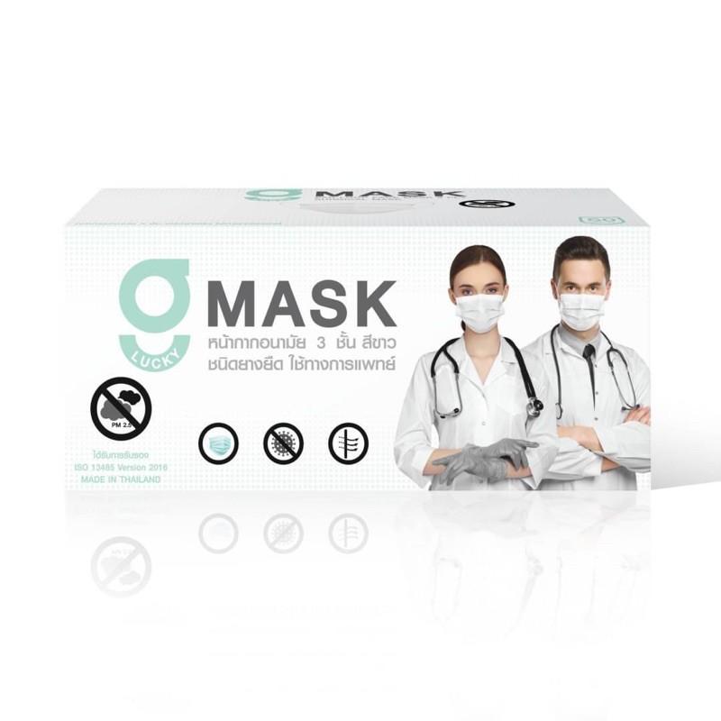 G Lucky Mask หน้ากากอนามัยทางการแพทย์ Face mask 1 กล่อง 50 ชิ้น งานไทย มีเลขจดแจ้ง