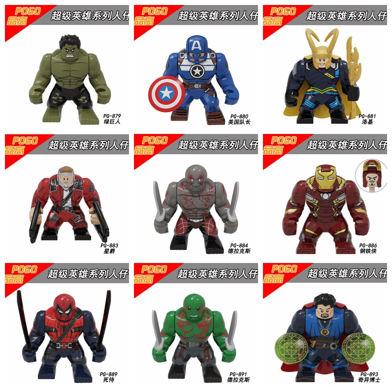 New Marvel Superhero Lego Fit Hulk Avengers Endgame Model Building Block Figures