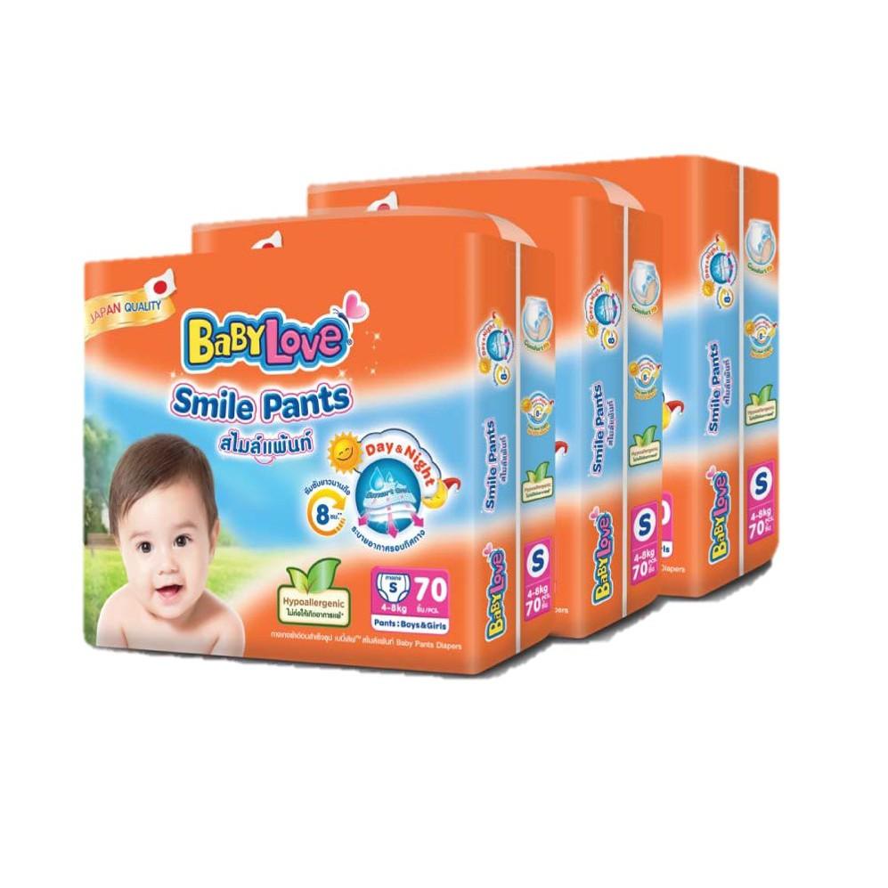 [ขายยกลัง] BABYLOVE SMILEPANTSกางเกงผ้าอ้อมเด็กเบบี้เลิฟสไมล์แพ้นส์ขนาดเมก้าไซซ์S-XXL3แพ็ค