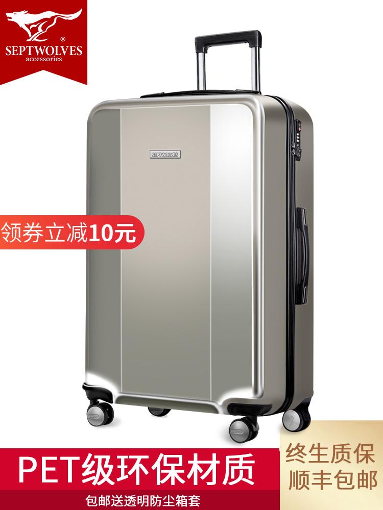 กระเป๋าเดินทางล้อลาก CODเซเว่นชายหมาป่ากระเป๋ารถเข็นกระเป๋าเดินทางหญิง20-นิ้ว24ความจุขนาดใหญ่รหัสผ่านกินนอนกระเป๋ากระเป๋
