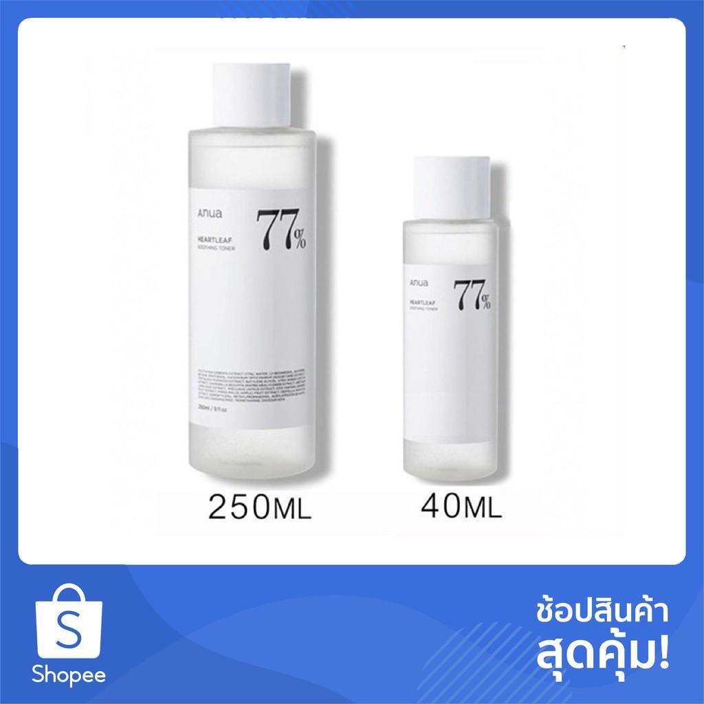 [พร้อมส่ง/ของแท้/ฉลากไทย] Anua Heartleaf 77% Soothing Toner 250ml.