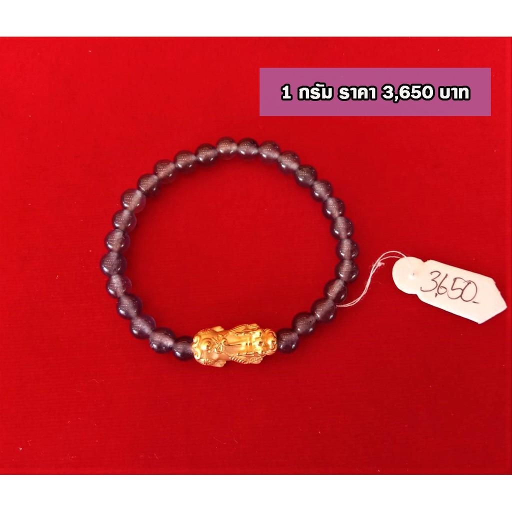 สร้อยข้อมือปี่เซี่ยะ 1 กรัม ราคา 3,650 บาท ทองแท้ 99.99% มีใบรับประกัน