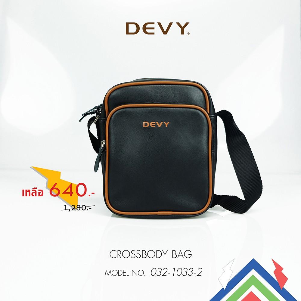 DEVY กระเป๋าสะพายข้าง รุ่น 032-1033-2
