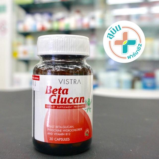 Vistra Beta glucan-30 capsules(EXP.18/03/2023)
