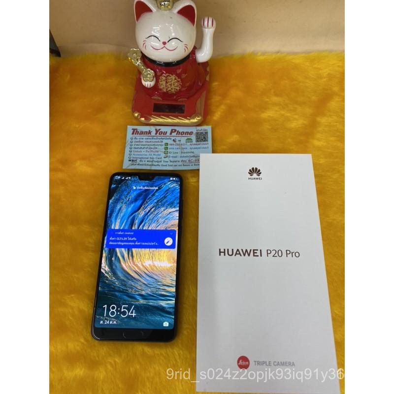 # Huawei P 20 Pro มือสองสภาพสวยมากๆ