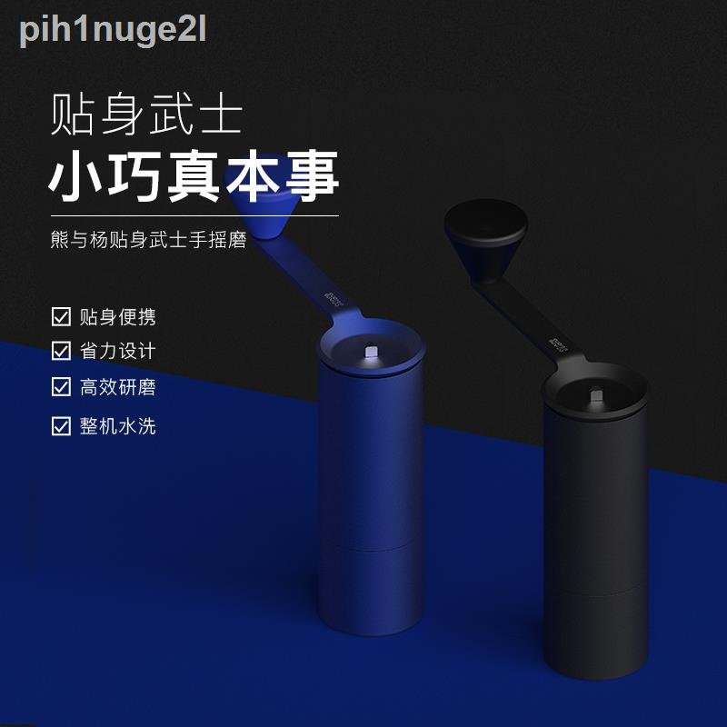 ☎▥Bear and Yang เครื่องชงกาแฟทำมือมืออาชีพของขวัญกล่องในครัวเรือน brewing drip filter coffee maker hand punch pot set
