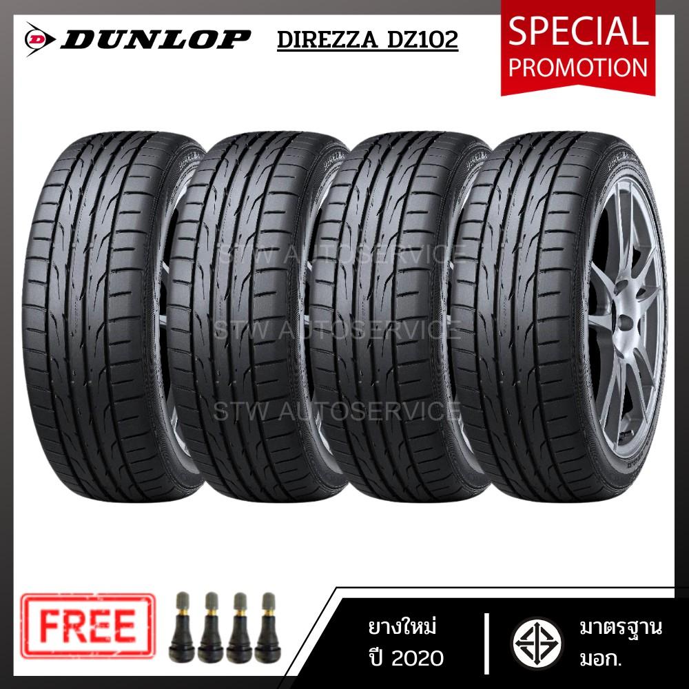 ยางรถยนต์ ยาง DUNLOP DZ102 215/50R17 (ราคาจำนวน 4 เส้น)