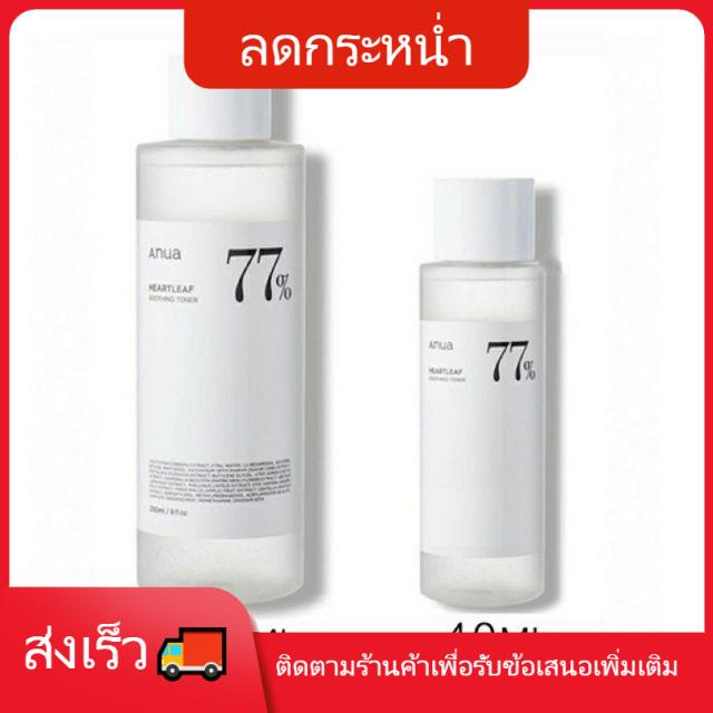 🍀anua🍀 สินค้าใหม่ (พร้อมส่ง/ของแท้) Anua Heartleaf 77% Soothing Toner 250ml