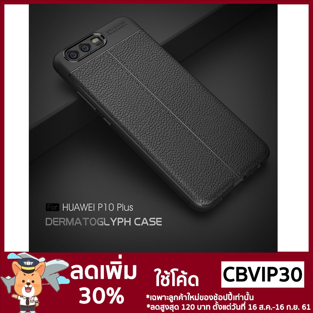 Ready Stockhuawei P10 Plus Metal Aluminum Shockproof Bumper 2in1 Squishy Case Mirror Hard Oppo F1s Shopee Thailand