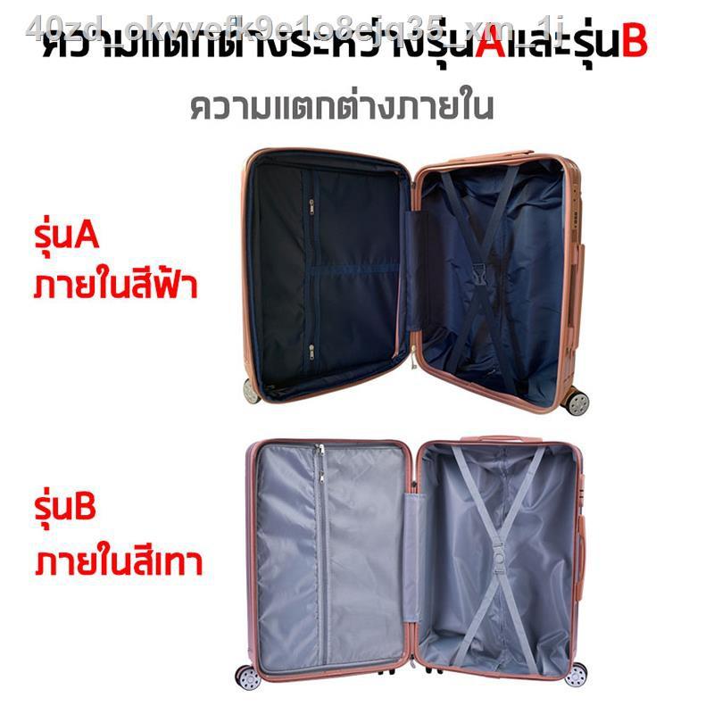 【มีสินค้า】∋✻กระเป๋าเดินทางล้อลาก 20 24 28 นิ้วกระเป๋าเดินทาง PC กระเป๋าเดินทางกระเป๋ารุ่น ABS Cosmetic case
