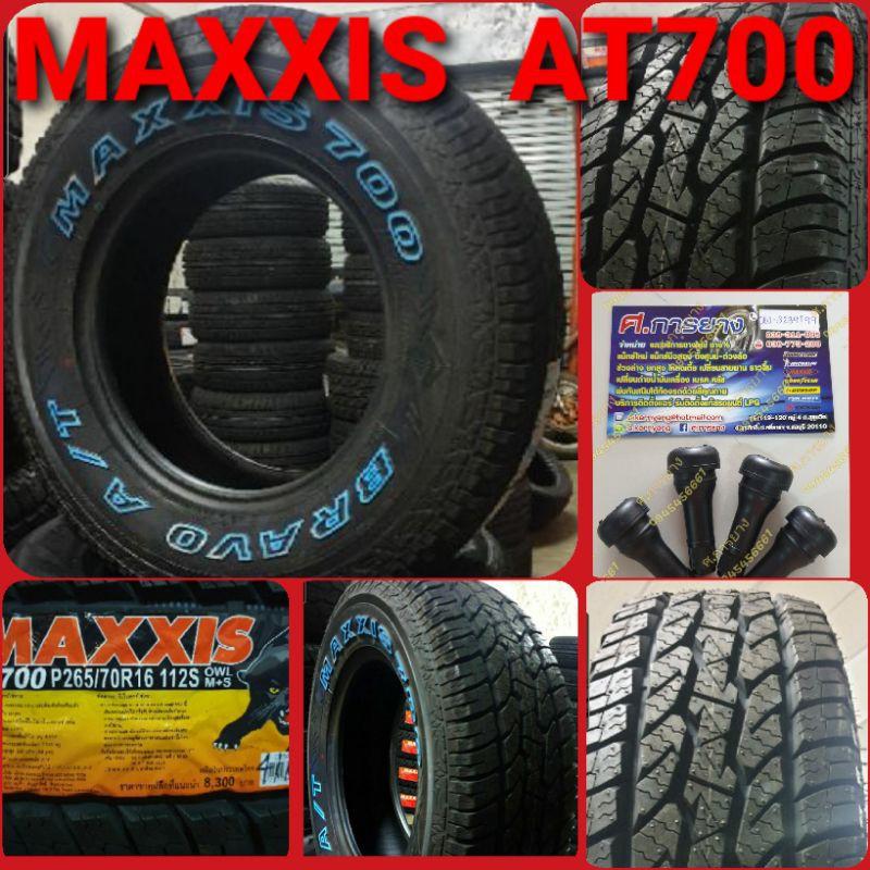 265/70R16MAXXISรุ่นAT700