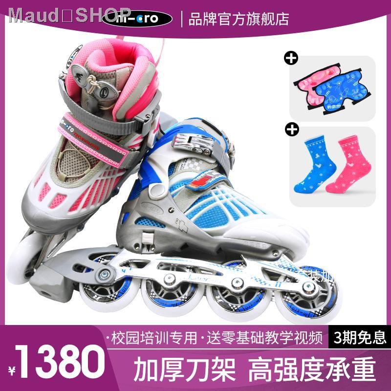 ✁❁Swiss micro Maigu สเก็ตเด็ก A full set m-cro roller skates, children s adjustable roller skates for men and women 966