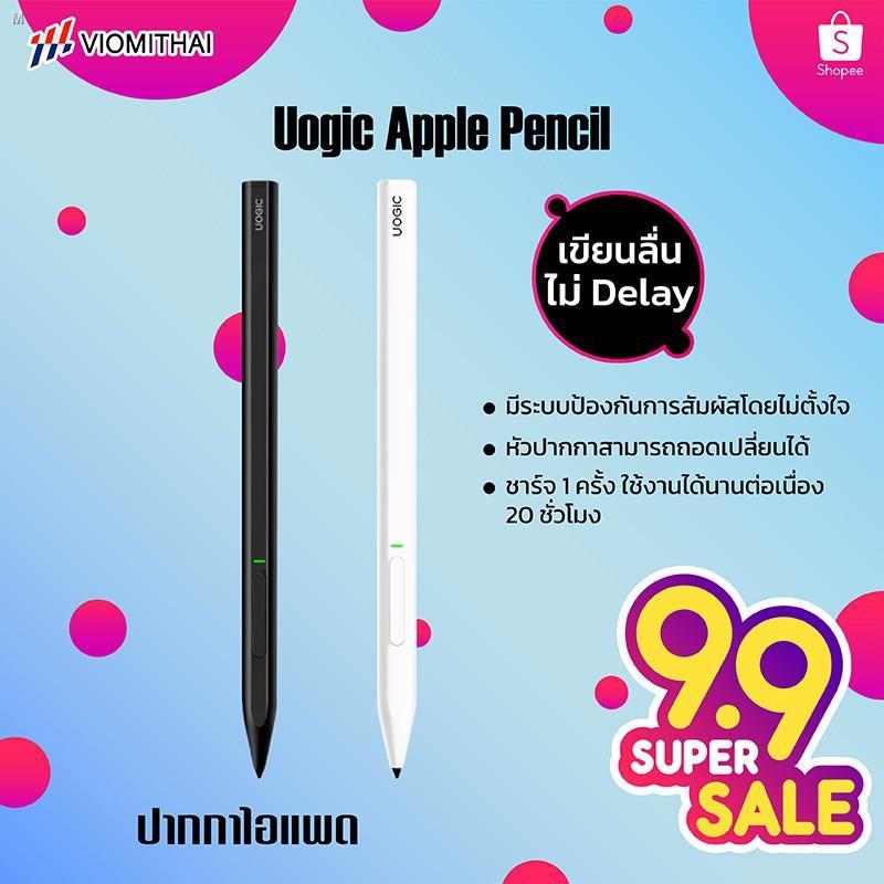 ปากกาทัชสกรีน △✑[ปากกา ipad] ปากกาไอแพด วางมือแบบ Apple Pencil stylus for iPad Gen 7 / Pro 11 12.9 2018 2020 Air 10.5