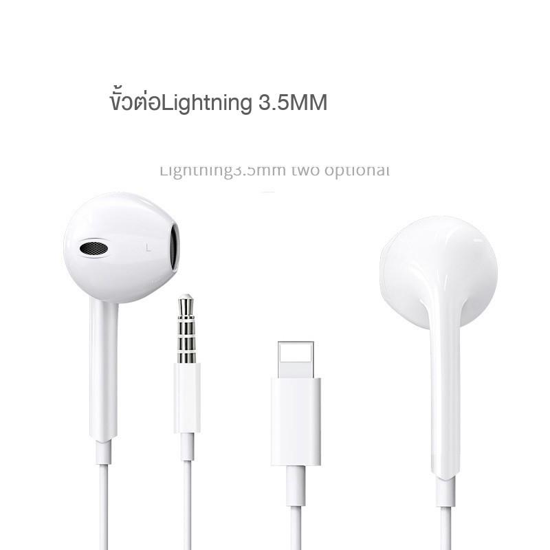 case เคสซิลิโคนหูฟังของแท้ของแท้มีสายสำหรับ Apple iPhone11 / 12 X XR 7 i7p 8 plus 6s pro โทรศัพท์มือถือชนิดใส่ในหู ipad