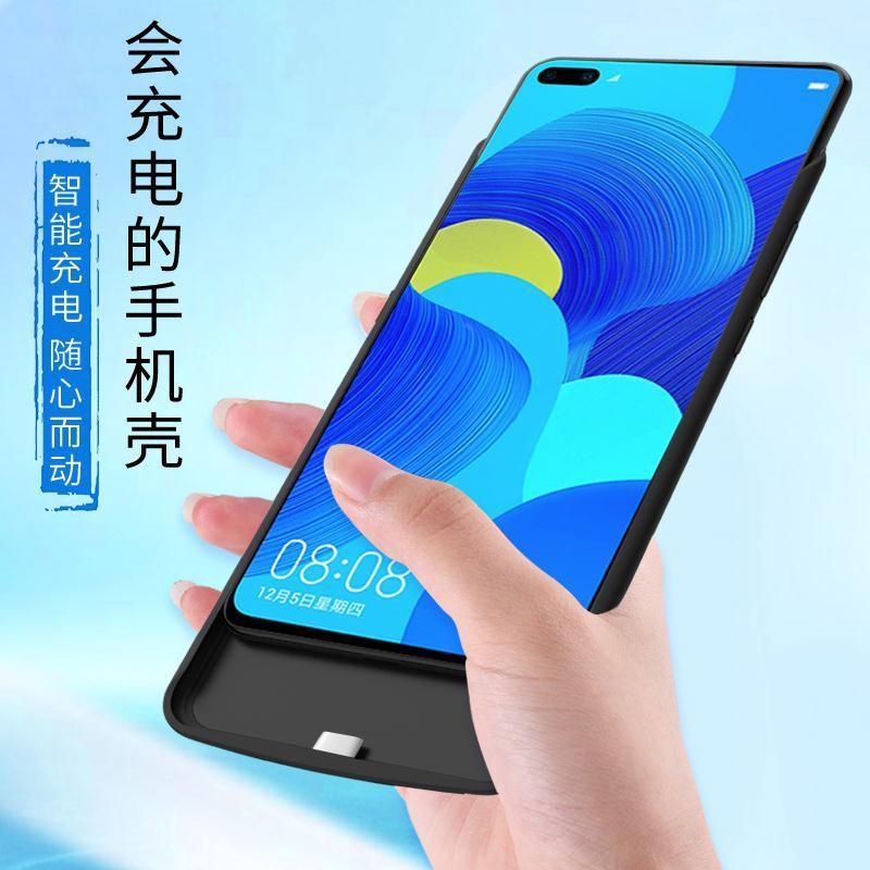 ○﹍Huawei nova6se แบตเตอรีแบบคลิปหลัง 5z/4e/3i เคสโทรศัพท์มือถือการชาร์จแบบไร้สายสมบัติเฉพาะการชาร์จอย่างรวดเร็ว 2s พลังง