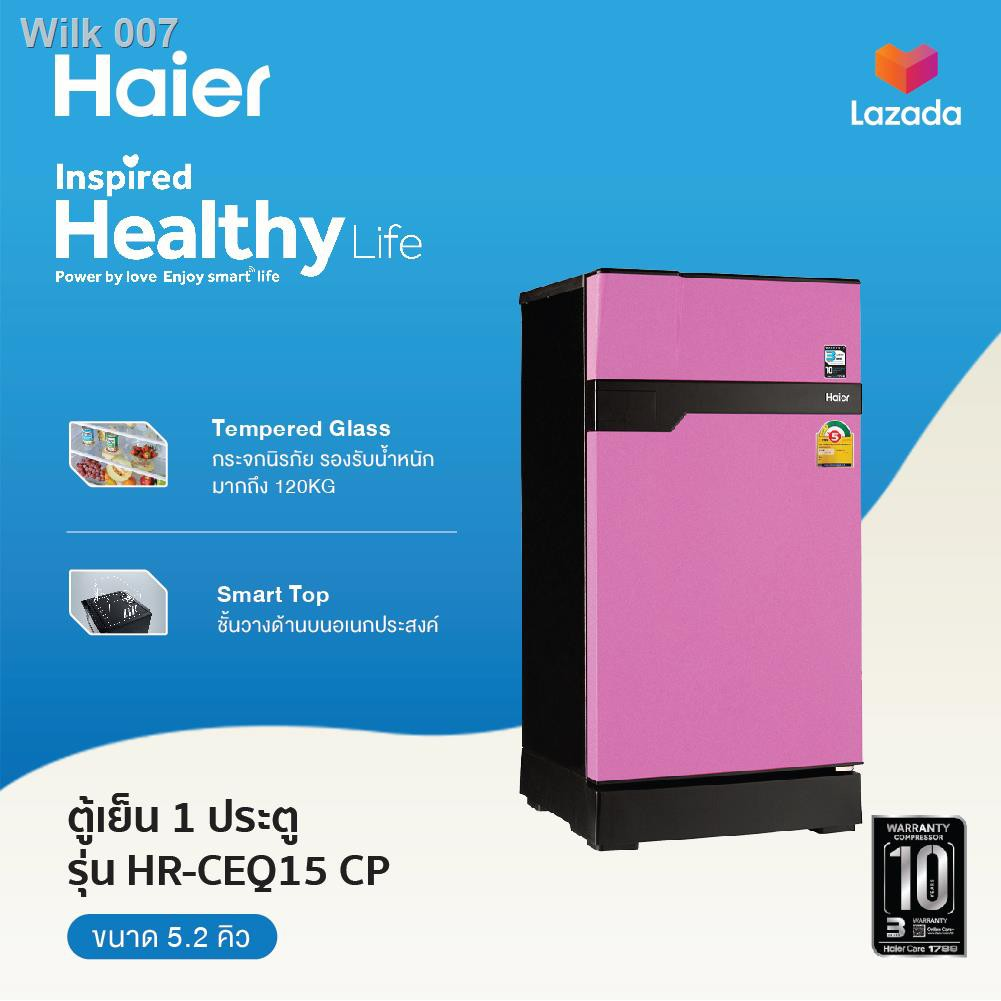 2021🔥สินค้าคุณภาพราคาถูก🔥Haier ตู้เย็น 1 ประตู Muse series ขนาด 147 ลิตร / 5.2 คิวรุ่น HR-CEQ151