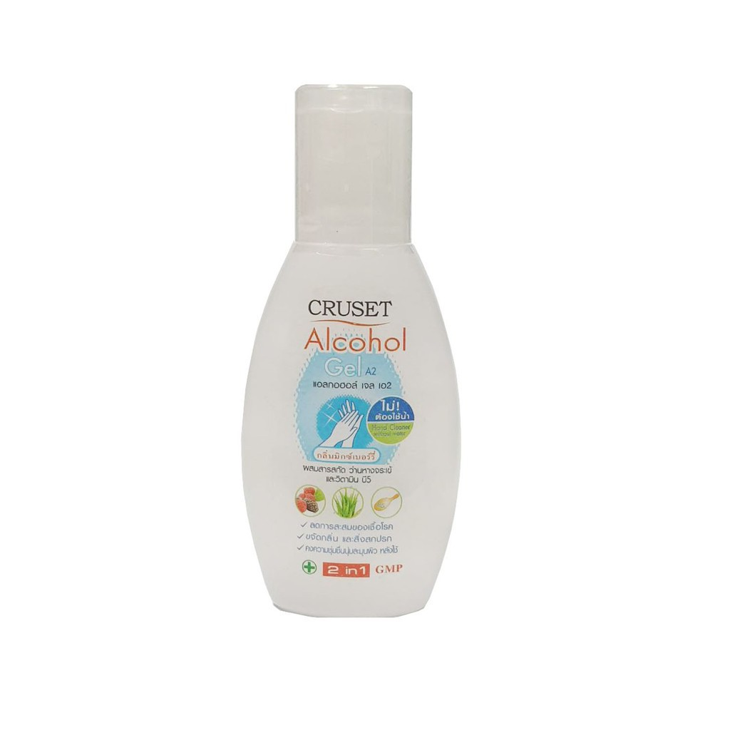 (KTS)Cruset Hand Sanitizer alcohol เจลล้างมือ A2 50 ml.
