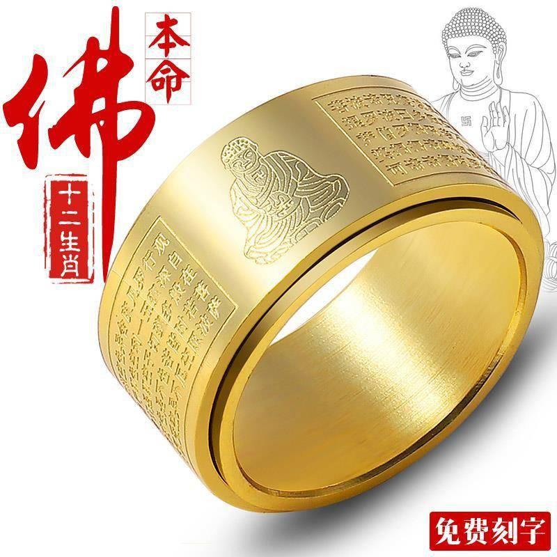 แหวนทอง แหวนทองครึ่งสลึง แหวนเงินแท้ แหวน แหวนแฟชั่น ♭ราคามูลค่า พระพุทธเจ้าชีวิตที่บ้านพระพุทธศาสนาจักรราศี Guardian หั