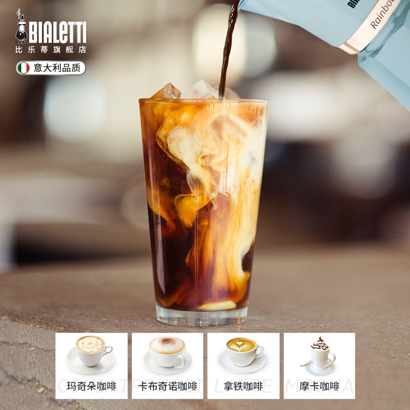 moka potBialettiเครื่องชงกาแฟ กระถางสายรุ้งสดในครัวเรือน หม้อกาแฟอิตาลีหม้อมอคค่าทำด้วยมือสไตล์ยุโรปขนาดเล็ก