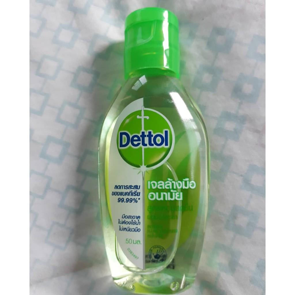เจลล้างมือเดทตอล Dettol  ขนาด 50ml ของแท้