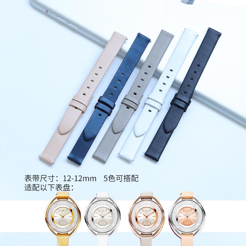 ∮☢สายนาฬิกา smartwatchสายนาฬิกา gshockสายนาฬิกา applewatchนาฬิกาSwarovskiกับผู้หญิงสายหนังแท้Swarovski rhinestone 12 14