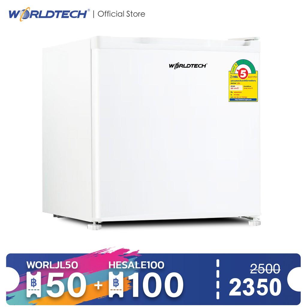 Worldtech ตู้เย็นมินิบาร์ 1.7 คิว รุ่น Wt-Mb48 ตู้เย็นขนาดเล็ก Mini Bar 46l ทำน้ำแข็งได้ ประหยัดไฟเบอร์ 5 (ผ่อนชำระ 0%).