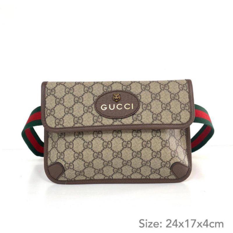 New Gucci Neo Vintage GG Supreme Belt Bag VS9F